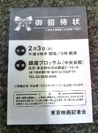 20090203150447